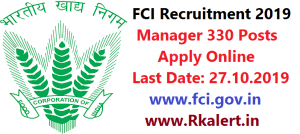 FCI Manager Recruitment