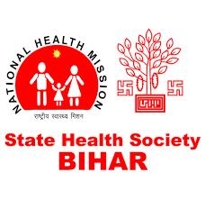 State Health Society Bihar Jobs